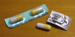 Tamiflu Photo is in the public domain